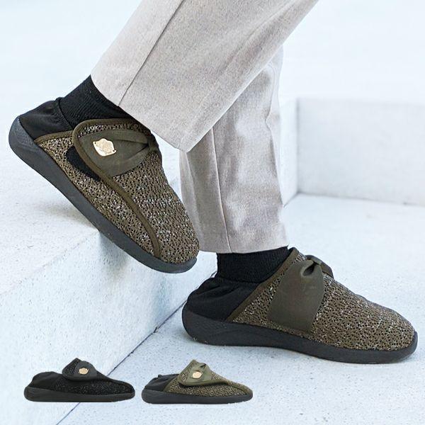 足のドクターが作った ケア ケアシューズ -パピヨン- 幅広4E