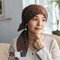 医療用ケア帽子 -スカーフタイプ- マジークハット(オードリー)Chocolat Dot