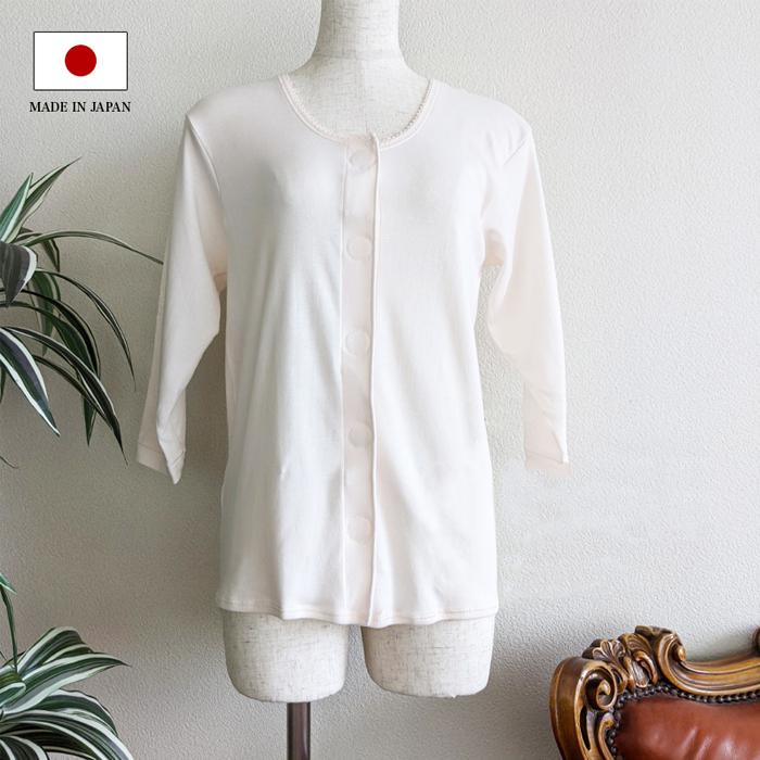 着心地柔らか ワンタッチのびーるケア下着【日本製】