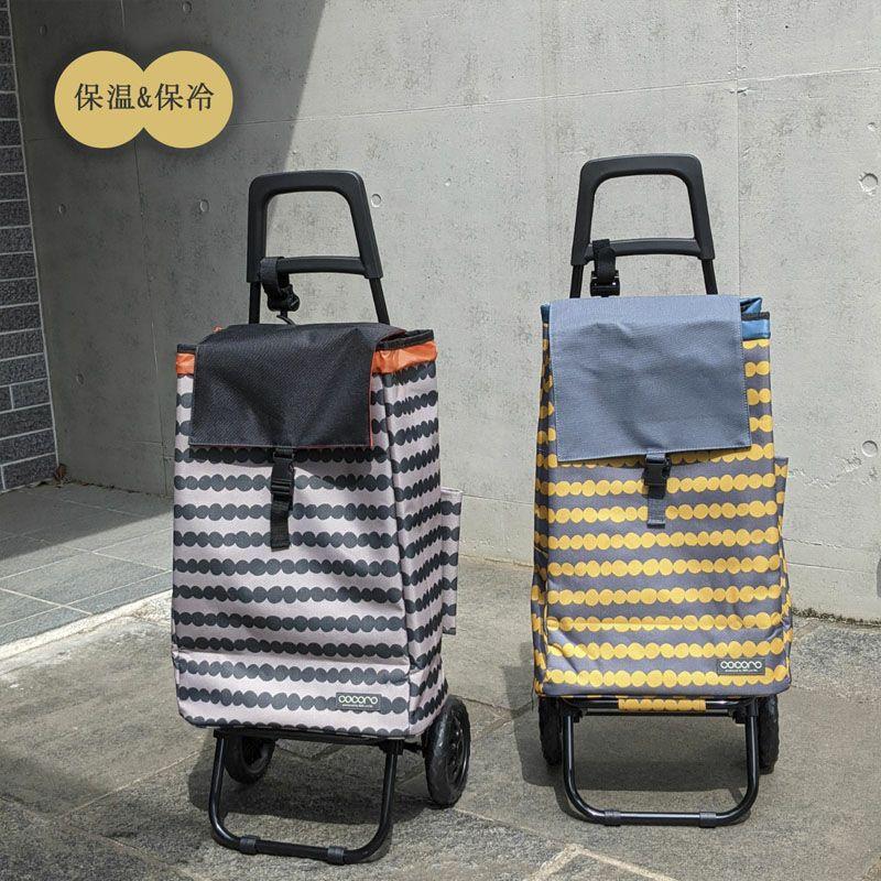 大容量 軽量ショッピングカート modern北欧柄 2color