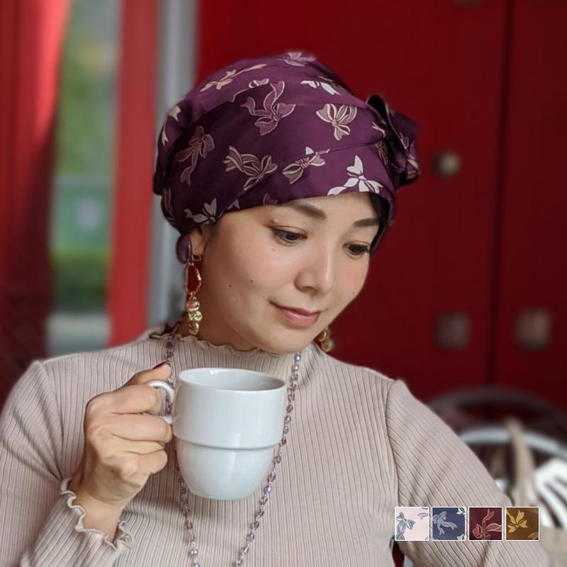 医療用帽子 ケア帽子 スカーフタイプ -りぼん結び-