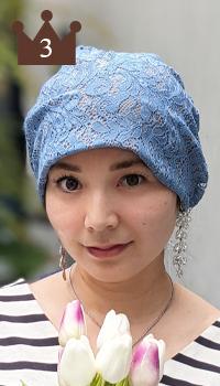 Magique Hat (Scarf type)-Audrey-
